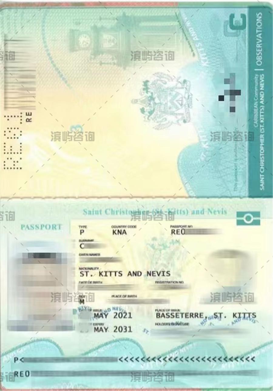 圣基茨护照移民成功案例:2021.05顺利拿到护照
