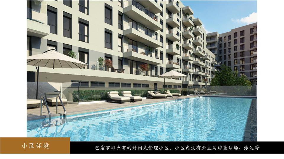 巴塞罗那滨海新区全新精装现房 3居带大露台 56.5万欧