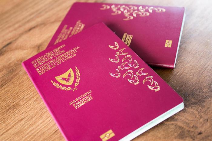 """塞浦路斯调查:超过一半的""""黄金护照""""是非法的"""