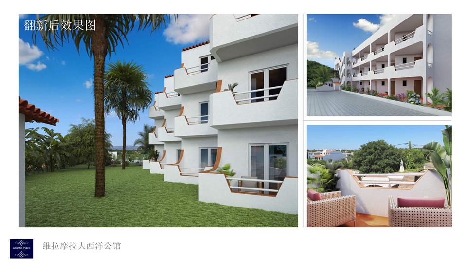 葡萄牙房产:南部阿尔加维维拉摩拉大西洋公馆