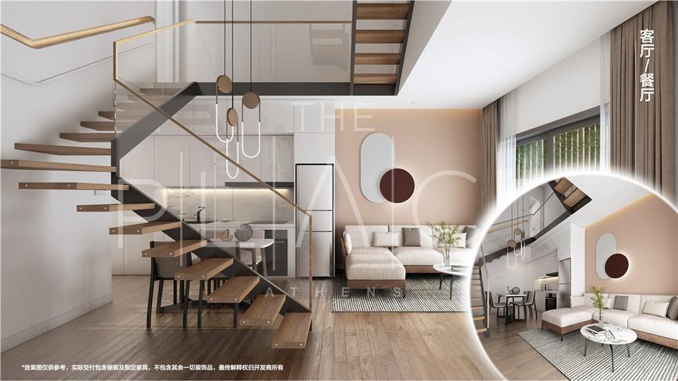 希腊房产:雅典基菲夏使馆区联排别墅 新房