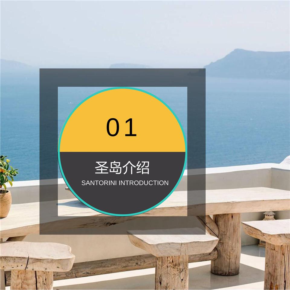 圣托里尼房产:日落海景酒店 独栋别墅